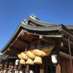 izumo-shrine