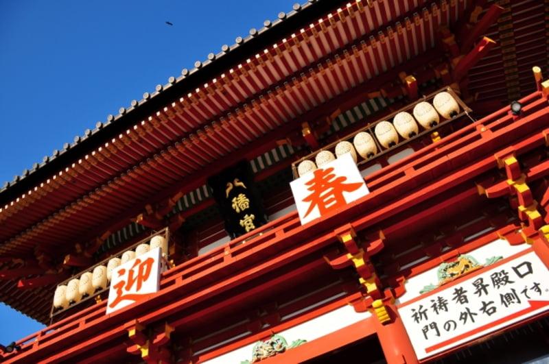 tsuruokahachimangu